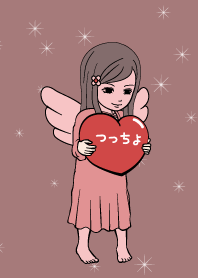 Angel Name Therme [tsutcho]