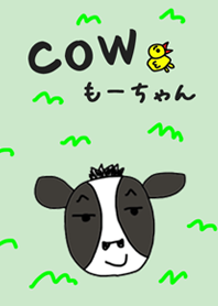 Moo of the cow