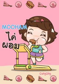 MOOHAM อุ๊งอิ๊ง เด็กอ้วน_N V01 e