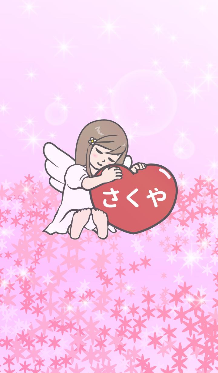 Angel Therme [sakuya]v2
