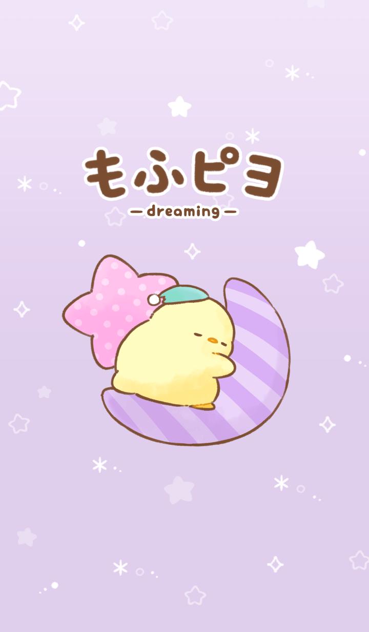 mofupiyo(dreaming)