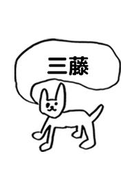 MITOU by Irre Kosuya no.7163
