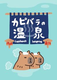 Capybara's hotspring.