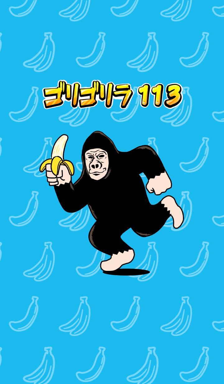 Gorillola 113!