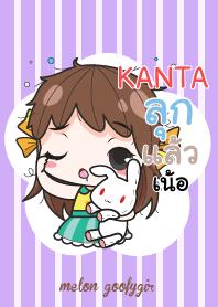 KANTA melon goofy girl_N V01 e