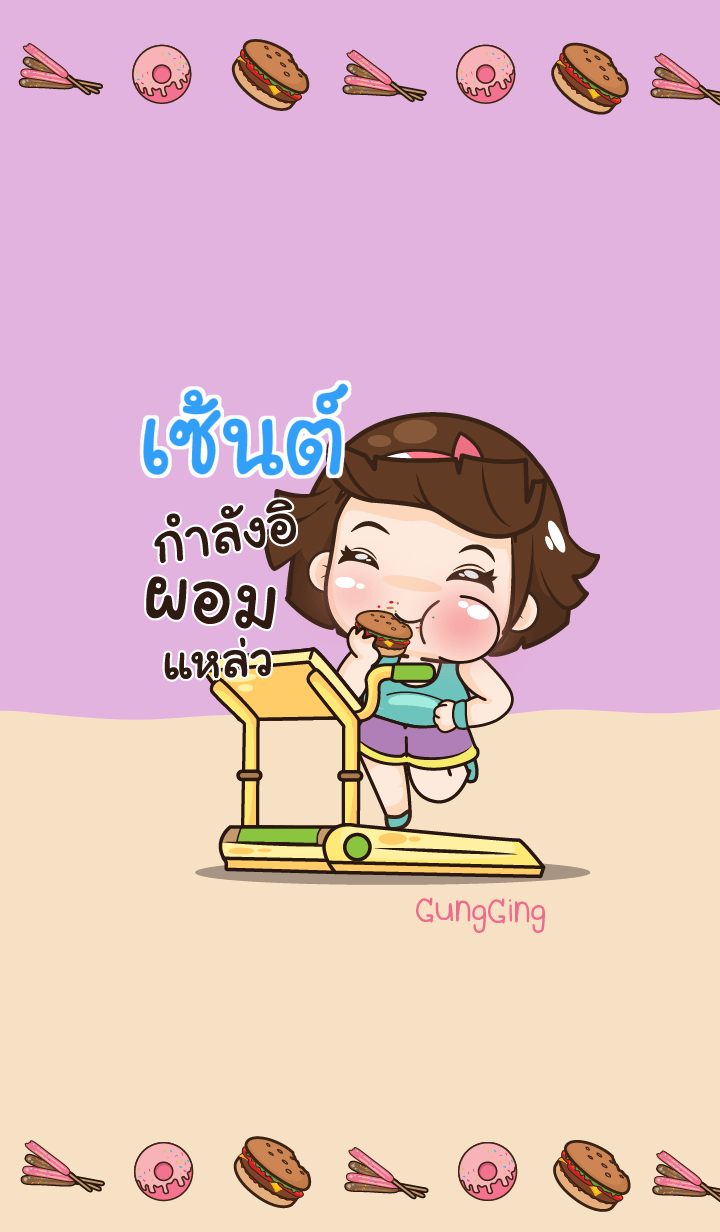 SAINT2 aung-aing chubby_S V01