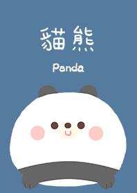 簡單 可愛 寶貝 貓熊 藍&白