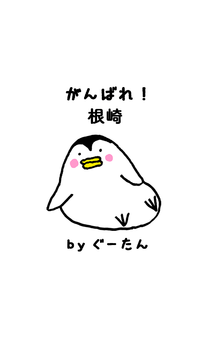 NEZAKI g.no.7357