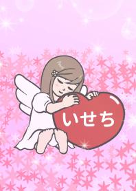 Angel Therme [isechi]v2