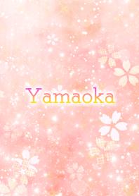Yamaoka sakurasaku kisekae
