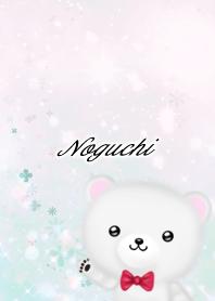Noguchi Polar bear gentle