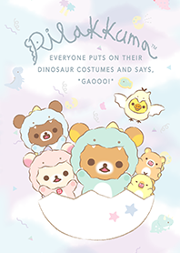 Rilakkuma plays with Dino
