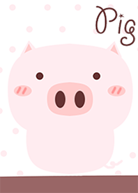 Buta Pig Pink