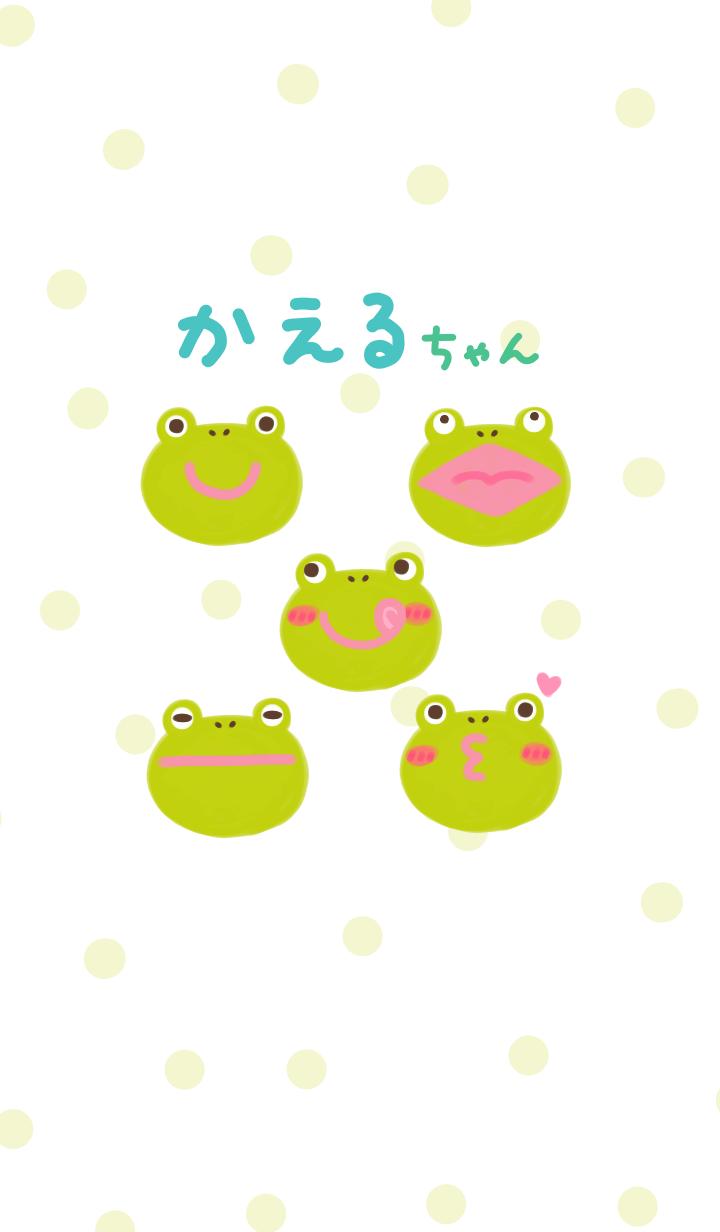 Frog's theme