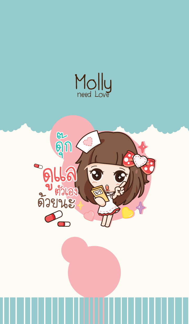 DUCK molly need love V04