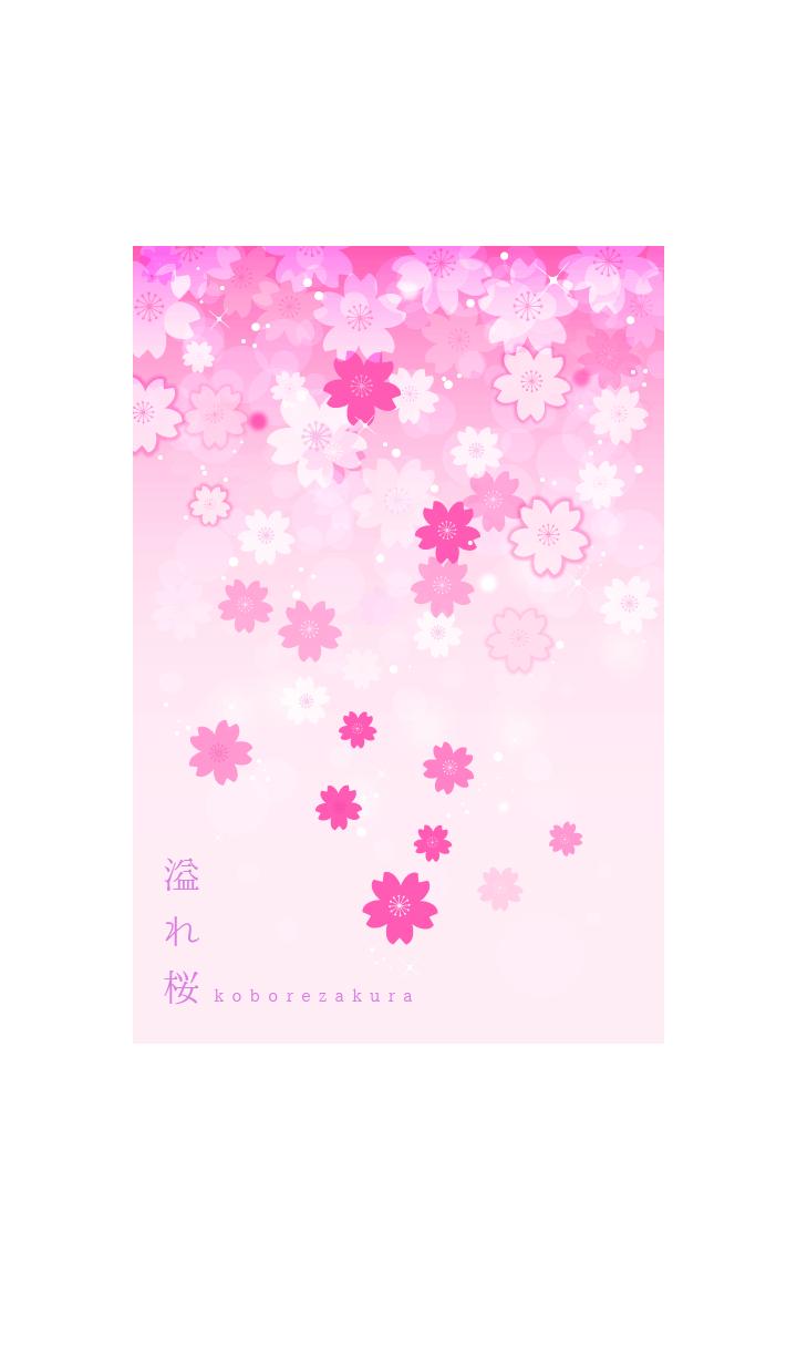 零れ桜-ピンク-