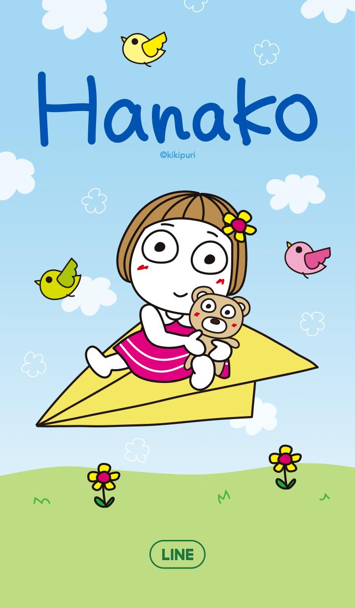 【主題】Hanako。紙飛機和天空