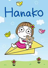 Hanako。紙飛機和天空