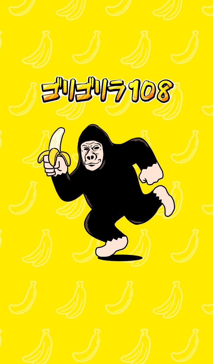 Gorillola 108