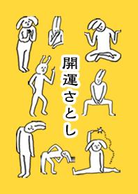 SATOSHI by uchuujin no.4123
