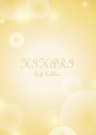 HIKARI -Soft bubbles- Vol.1
