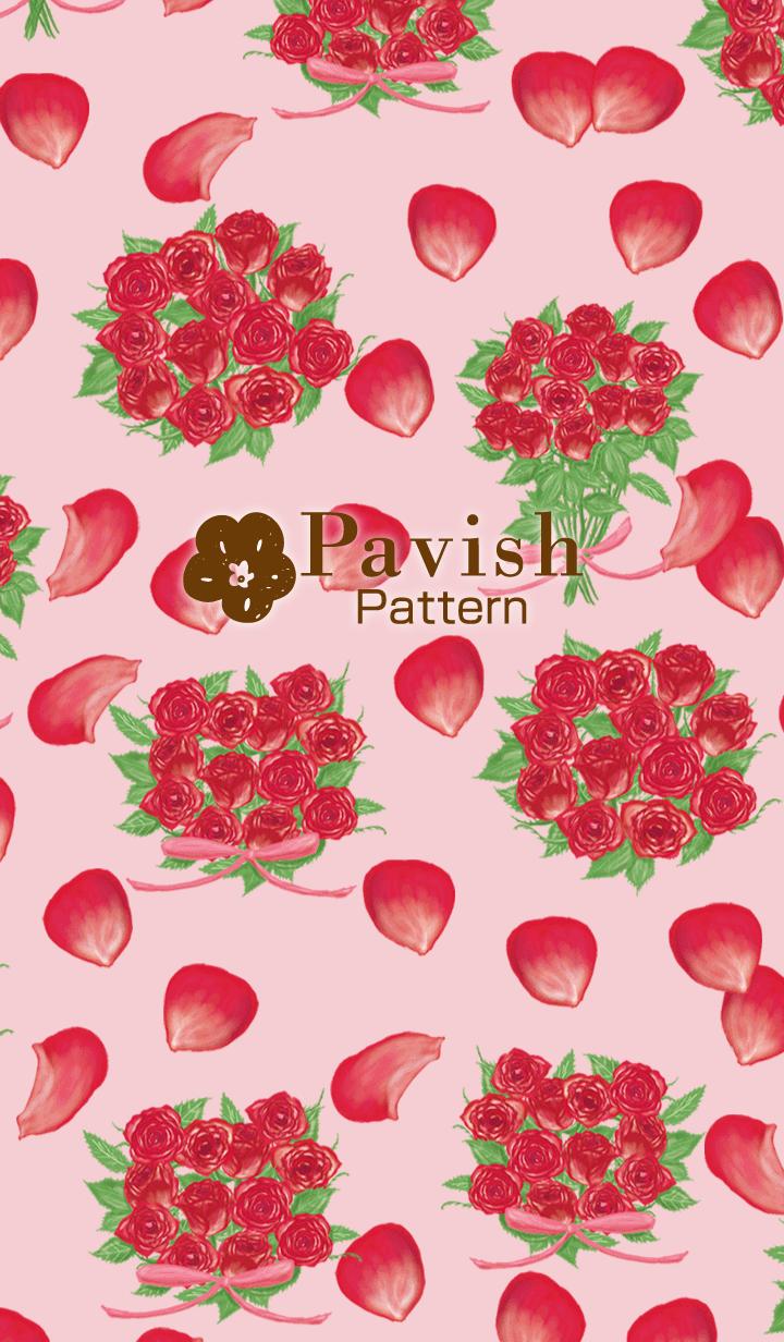 ダズンローズ~Pavish Pattern~