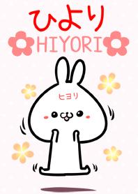 Hiyori rabbit Theme