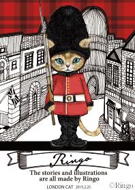 Ringo -London Cat-