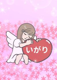 Angel Therme [igari]v2