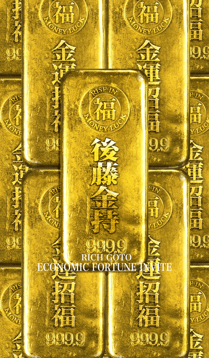 Golden feng shui Rich goto