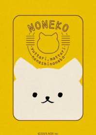 Four chic cats -NONEKO-