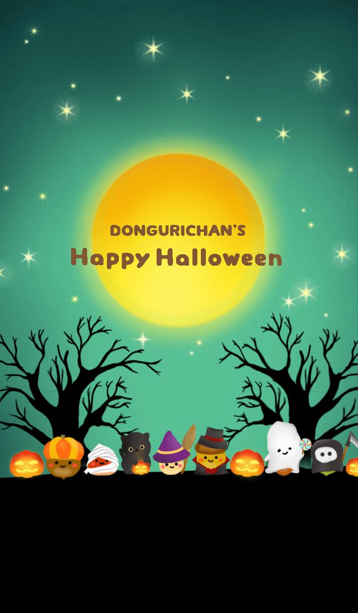 DONGURICHAN'S Happy Halloween