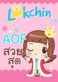 AOF lookchin emotions V05 e