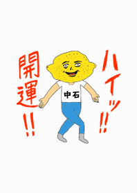 HeyKaiun NAKAISHI no.7164