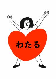 TODOKE k.o WATARU DAYO no.3068