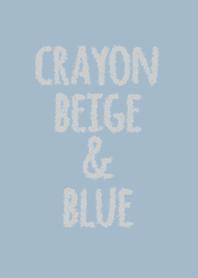 สีเบจและสีฟ้า / วงกลม