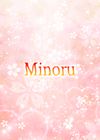 Minoru Love Heart Spring