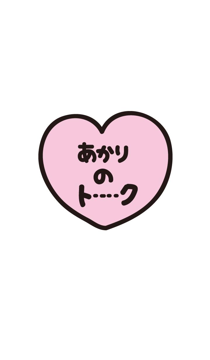 akari's Talk(name theme)
