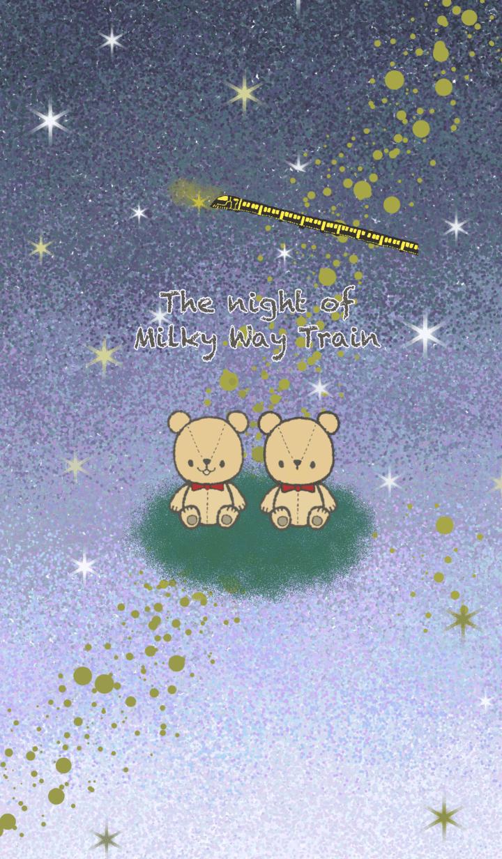 Bear The night of Milky Way Train E