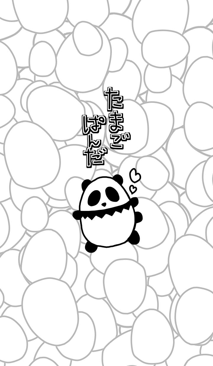 Egg Panda
