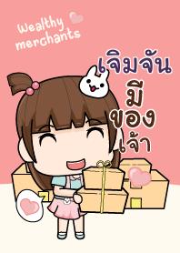 เจิมจัน แม่ค้าผู้น่ารักขายดี๊ดี_N V05