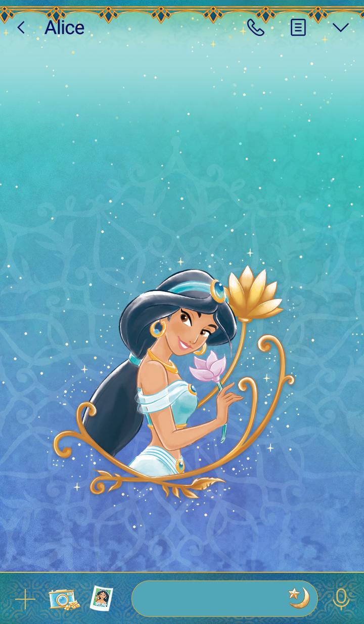 Jasmine (Turquoise)