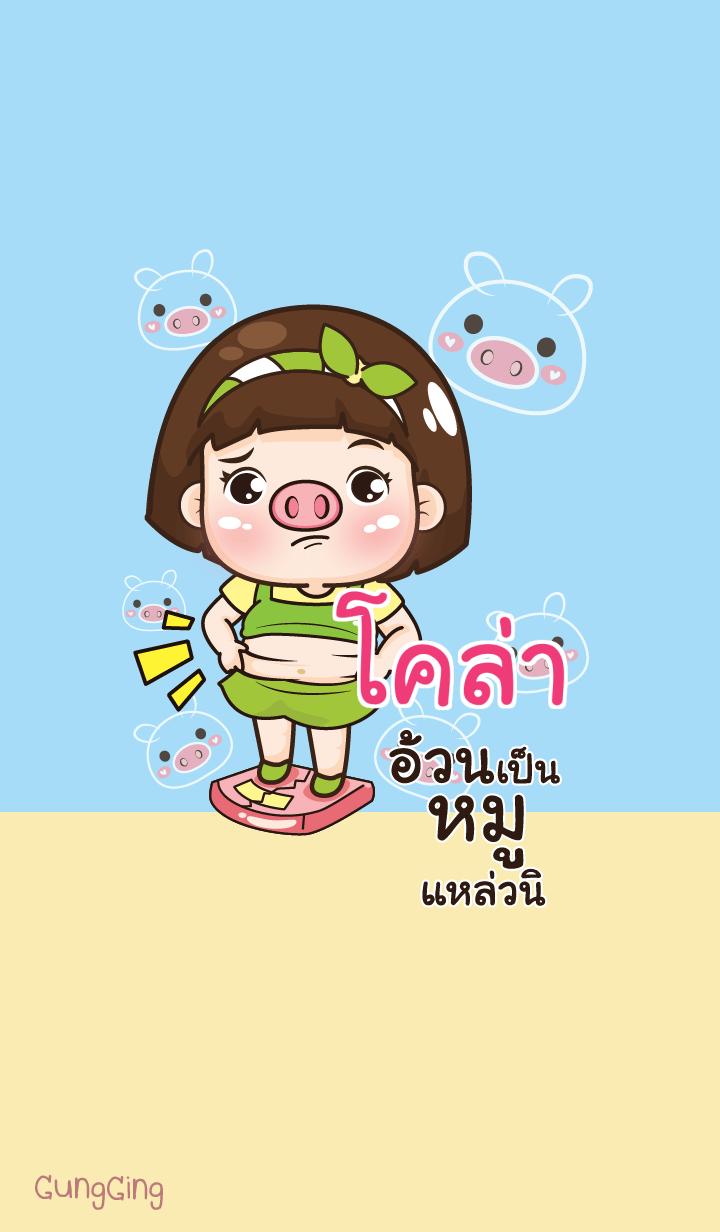 COLA aung-aing chubby_S V05