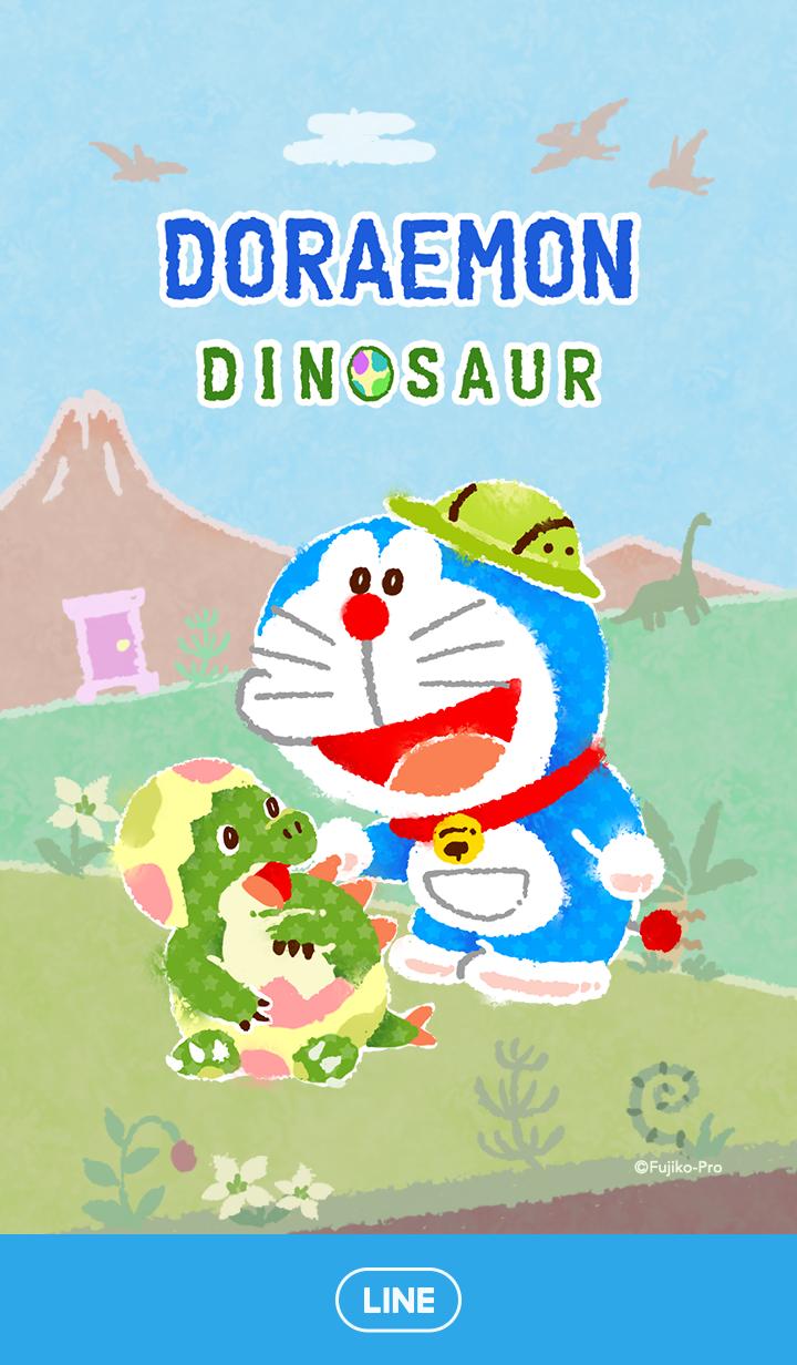 ドラえもん(Dinosaur)