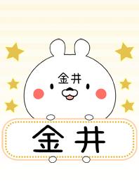 Kanai Omosiro Namae Theme