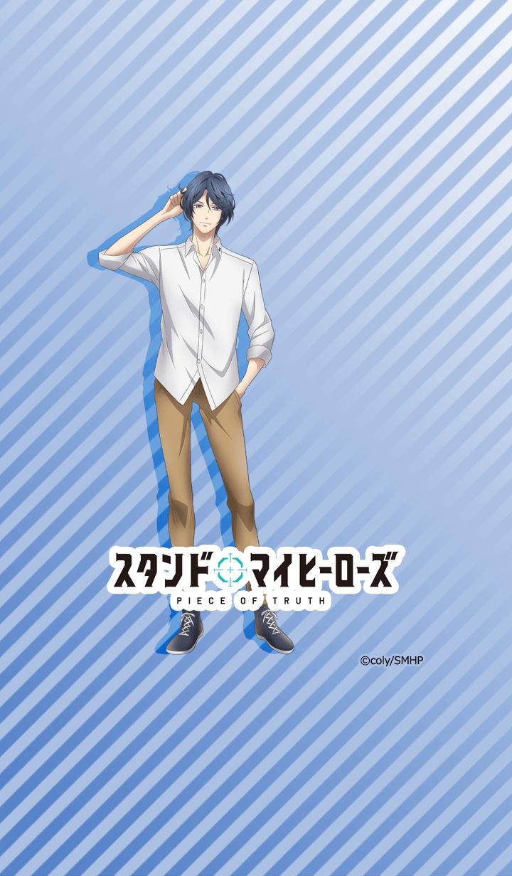 Stand My Heroes(Kagura Aki)