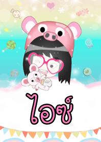 Ice - Cute Theme (Pink) V.2