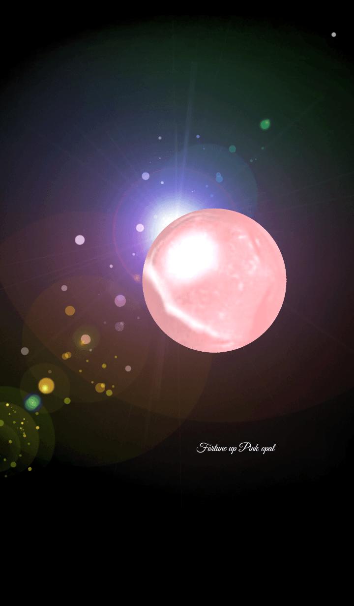 恋愛運アップ♥ピンクオパール