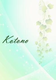No.374 Kotono Lucky Beautiful green