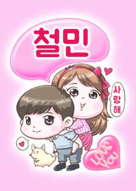 Cheol min is my best love